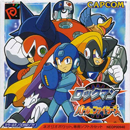 Rockman Battle & Fighters Screenshot Cover