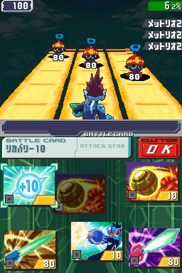 Mega Man Star Force 2 Screenshot