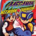 Megaman Network Transmission Cover