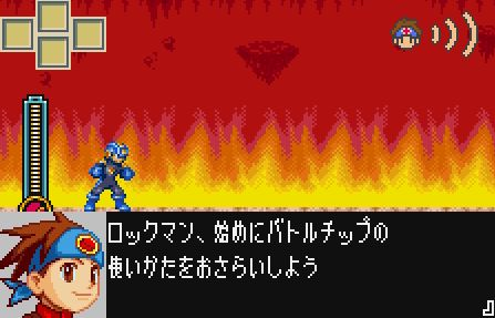 Rockman EXE WS Screenshot 1