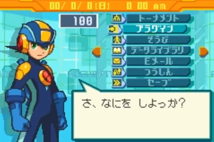 Rockman Real Operation 2