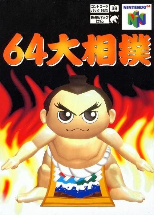 64 Oozumou Cover