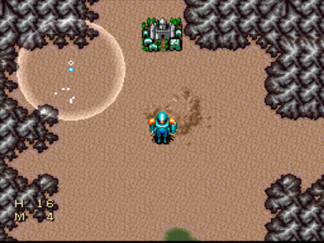 7th Saga Screenshot