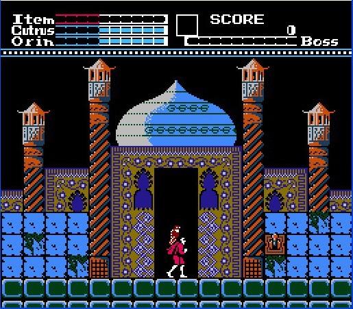 8 Eyes NES Screenshot