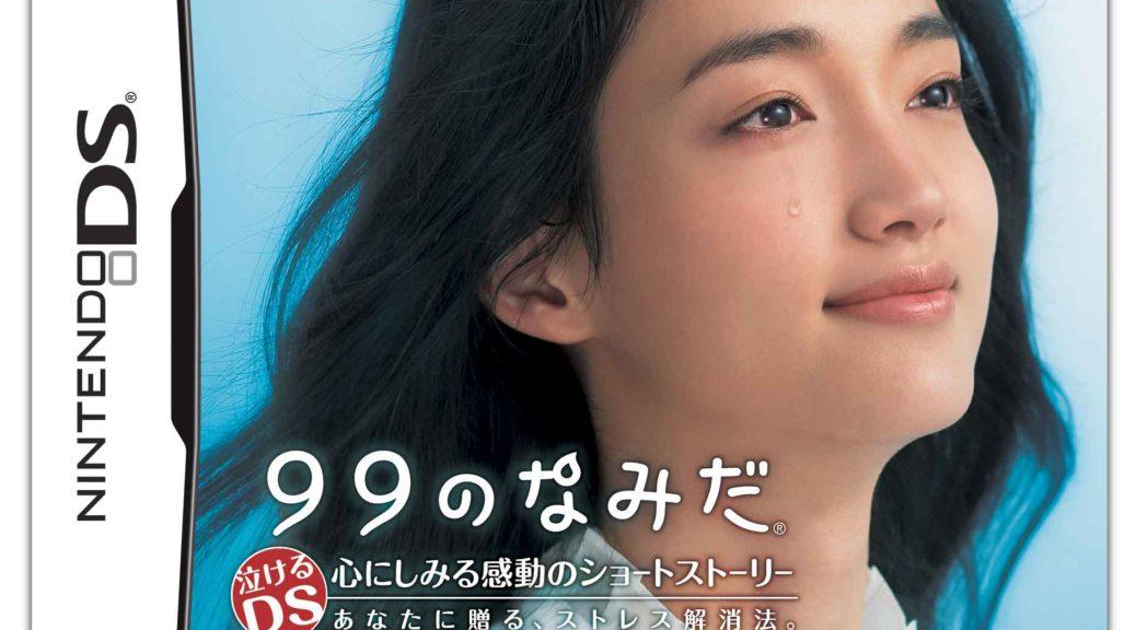99 no Namida Cover