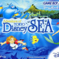 Adventure of Tokyo Disneysea - Game Boy Advance Cover