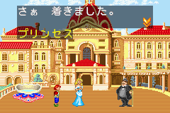 Adventure of Tokyo Disneysea - Game Boy Advance Screenshot