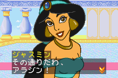 Adventure of Tokyo Disneysea - Game Boy Advance Screenshot2