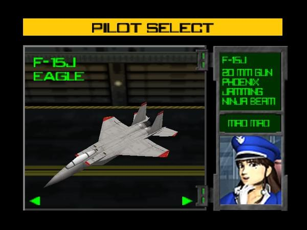 AeroFighters Assault Screenshot1