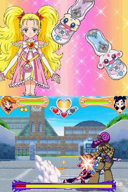 Pretty Cure Screenshot