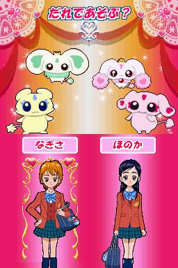 Pretty Cure Screenshot3