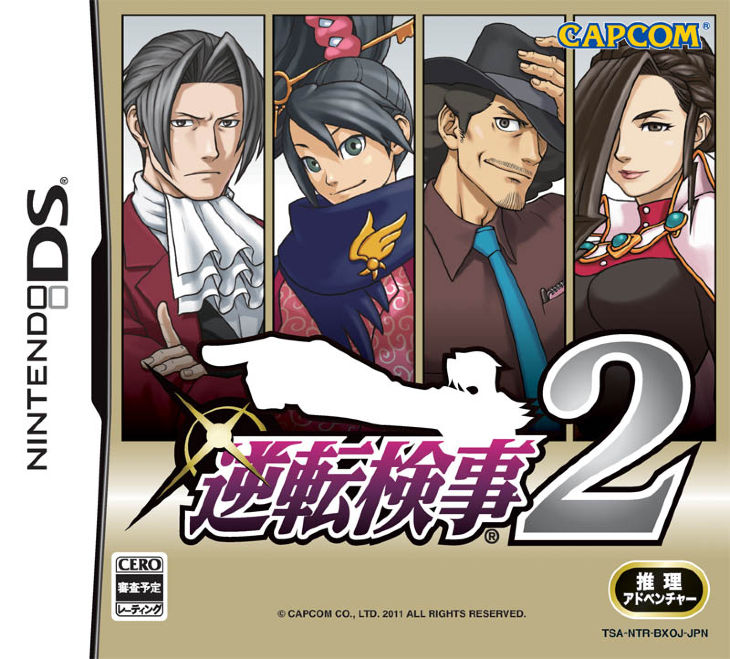 Ace Attorney Investigations - Gyakuten Kenji 2 Cover