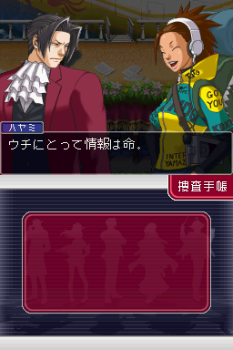 Ace Attorney Investigations - Gyakuten Kenji 2 Screenshot