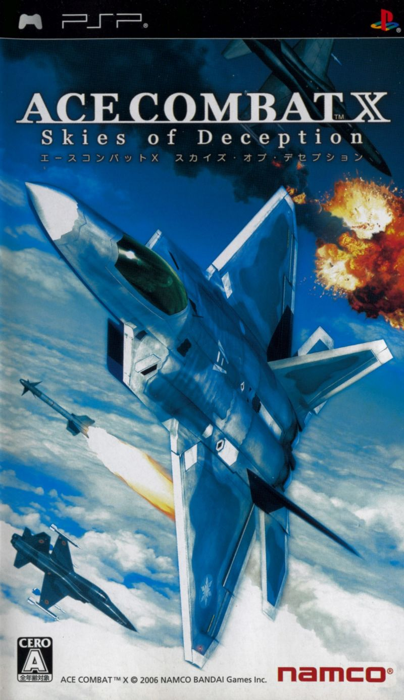 Ace Combat X - Skies of Deception Cover