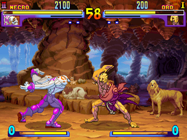 Street Fighter II Screenshot2