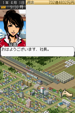 A Ressha de Ikou (Japan) Screenshot NDS2