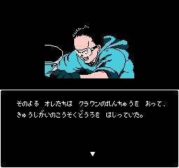 Akira Screenshot2