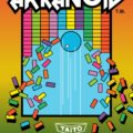 Arkanoid Cover