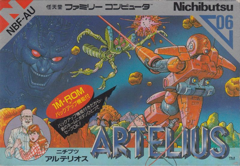 Artelius Cover