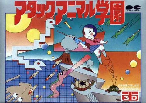 Attack Animal Gakuen Cover