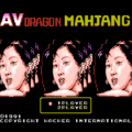 AV Dragon Mahjang0