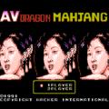 AV Dragon Mahjang0